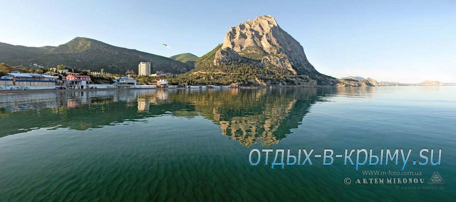 Крым новый свет отдых 2018 цены частный сектор на берегу
